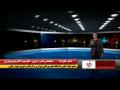 بیهوشی گذرا یا سینکوپ دکتر ابوالفتح علیزاده